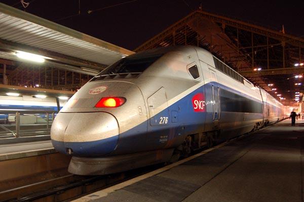 Отправление скоростного поезда